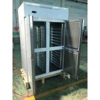 冰箱插盘冷藏柜|厨房商用设备|插盘四门冷藏柜报价