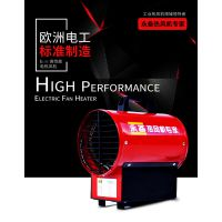 永备电暖风机Elite6电热风机工业用商用厂房取暖器电热风炉采暖
