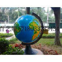 地球仪雕塑 书雕塑 玻璃钢雕塑校园景观雕塑