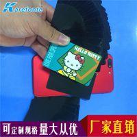 批发NFC电磁屏蔽材料铁氧体片 地铁公交卡门禁手机防磁贴 隔磁导磁片