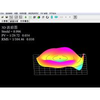 干涉仪软件//干涉仪条纹分析软件OPTO-FR/条纹自动分析//可打印报告