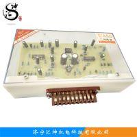 ZBZ-2.5-4.0M矿用隔爆型照明信号插件