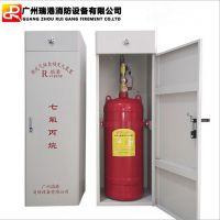 单瓶组GQQ150/2.5柜式七氟丙烷气体灭火装置