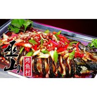 巫山烤鱼加盟总部支持项目有哪些?