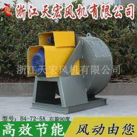 天宏防爆4-42-5A离心风机对易燃易爆气体的送排风