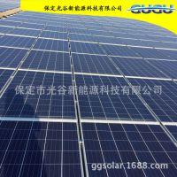 英利太阳能电池板 英利发电机组 多晶270W太阳能组件