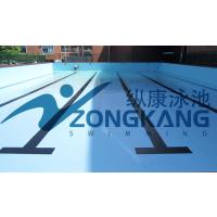 健身房拆装式泳池生产加工厂家-广州纵康泳池水处理恒温消毒过滤设备