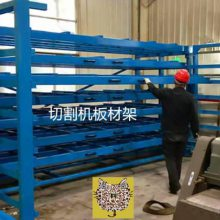 天津放钢板货架 板材平放方法 抽屉式货架