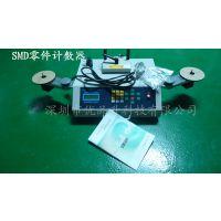 SMD全自动零件计数器 全自动零件点料机