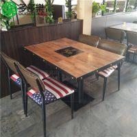 音乐餐吧火锅桌椅哪里有卖 复古工业风火锅桌椅定做批发