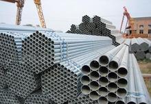 深圳二手型钢回收公司,惠州二手工字钢回收公司,东莞二手槽钢回收公司
