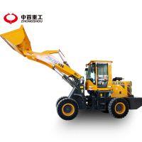 青海海南50装载机铲车铲沙工程机械生产厂家
