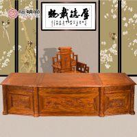檀明宫红木家具刺猬紫檀大班台办公桌老板桌实木办公桌