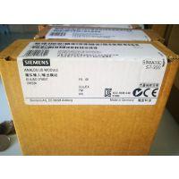 西门子6ES7334-0CE01-0AA0模拟量输入输出