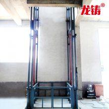 厂家专业定做5米3吨导轨式液压升降平台 厂房固定式电动升降货梯
