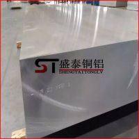 盛泰拉伸1050A铝板 超薄铝板 可切割 现货供应