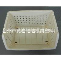 厨房塑料置物架模具 塑料浴室收纳架模具 整理收纳筐模具 塑料篮模具