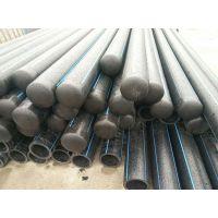 辽宁博道建材 110PE给水管 市政给水工程用管材 HDPE管材