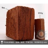 进口椰糠砖斯里兰卡5kg 种植盆栽基地低盐椰糠砖多肉土垫材无土栽培基质