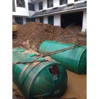厂区生活污水处理玻璃钢设备