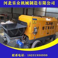 邢台乐众供应建筑二次构造柱泵混凝土输送泵小型二次构造柱泵厂家