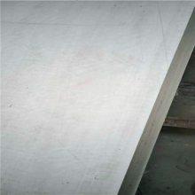 苏州电厂专用防火板 电缆隔热板价格近期