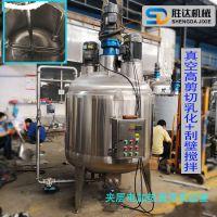 廊坊液体纳米材料搅拌罐双层冷热缸夹层电加热乳化罐304冷热缸