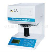 纸邦仪器厂家直销 纸板纸张白度测量仪