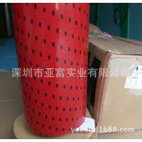 专业生产VHB亚克力胶带 3M5108vhb替代品