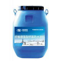 森德宝 路桥防水材料 pvc纤维增强型桥面防水涂料