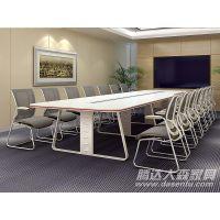 现代时尚板式会议桌DS-BTT003