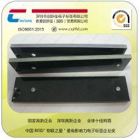 创新佳ABS材质抗金属超高频UHF电子标签 国家电网长条RFID标签