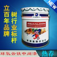 长沙双洲防腐系列H53-89环氧云铁中间漆/涂料 特点:抗渗屏蔽作用和长期重涂性