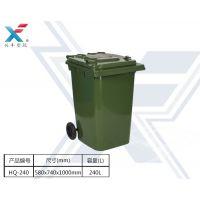 户外环保塑料垃圾桶 小区物业 学校单位塑料环卫垃圾桶