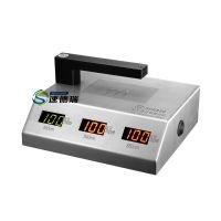 SDR850手机面板IR测试仪 镜片透过率测试仪
