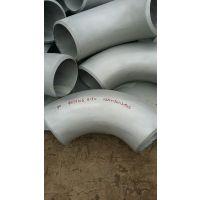 5 D大倍数弯管优质无缝钢管推制2194D弯管厂家质优价廉