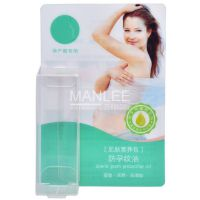 包装PVC-化妆品透明盒-深圳万利胶盒厂