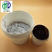 耐磨陶瓷涂层应用在金矿浮选槽为用户节省成本