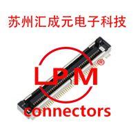 供应I-PEX 20330-Y44E-212G LVDS 44P母座连接器