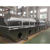 润凯干燥-硫酸镁振动流化床干燥机