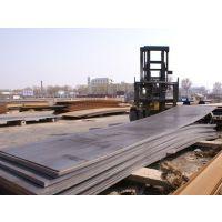 容器板 高强板 Q460C Q550D