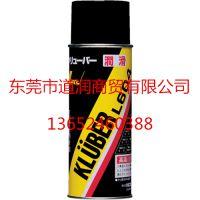 日本原装NOK KLUBER L604耐高温、粘附防止润滑剂 320ml/瓶