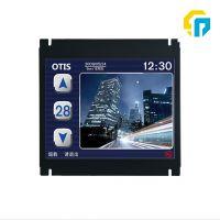 天津奥的斯OTIS电梯轿内显示屏10.4寸视频机播放显示器网络版
