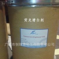 荧光增白剂OB、KSN、KSB增艳剂——汽巴优质现货
