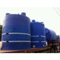 15立方蓝色的塑胶PE罐 15吨防潮剂储罐 15立方粘合剂储罐