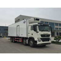 【厂家直销】重汽豪沃9.6米冷藏车价格,前四后八冷藏车价格,冷藏保鲜运输车