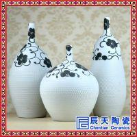 流行创意家居客厅玄关柜酒柜花瓶工艺装 欧式陶瓷三件套