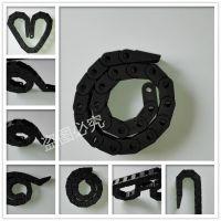 北京塑料拖链/尼龙机床拖链/小型工程电线电缆坦克链内18*18特价