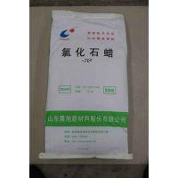 专业生产氯化石蜡-70厂家