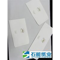 0.1mm环保石头纸120克 防水耐撕 适合酒店宾馆用品包装袋